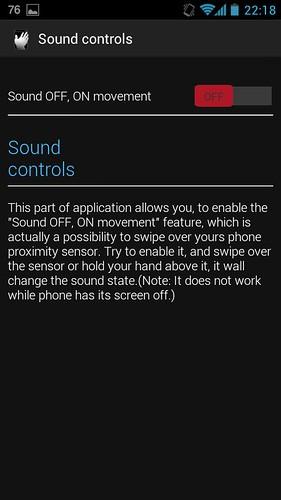 Управление жестами Android