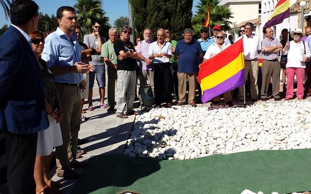 Acto de IU Andalucía de homenaje a Blas Infante