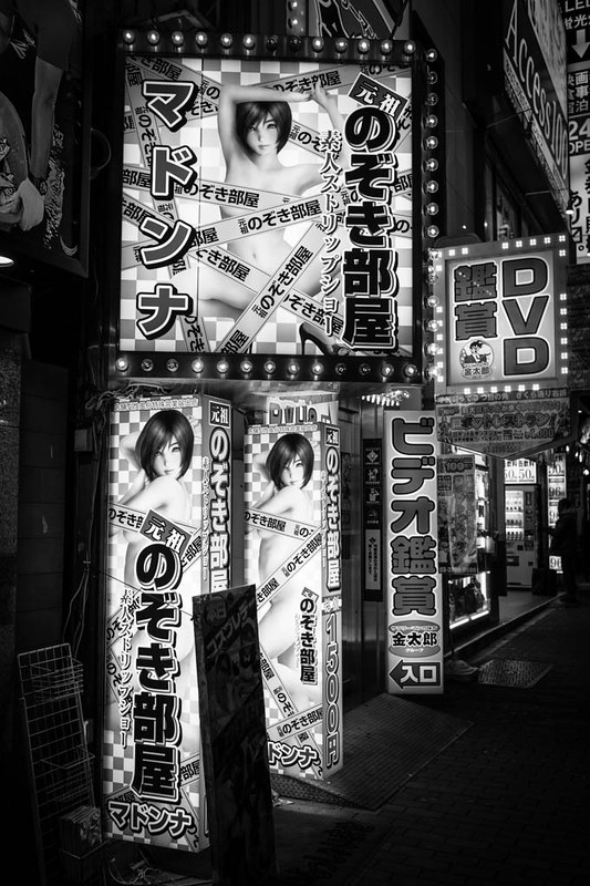 A DVD shop in Kabukicho, Shinjuku.