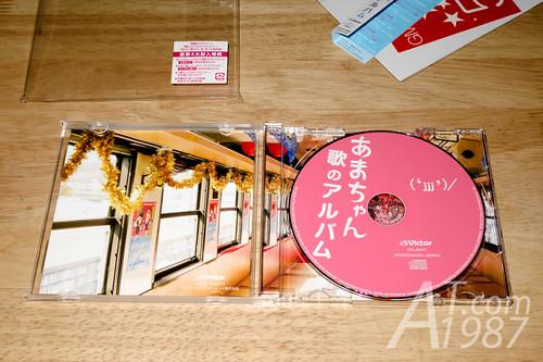 Amachan Uta no Album