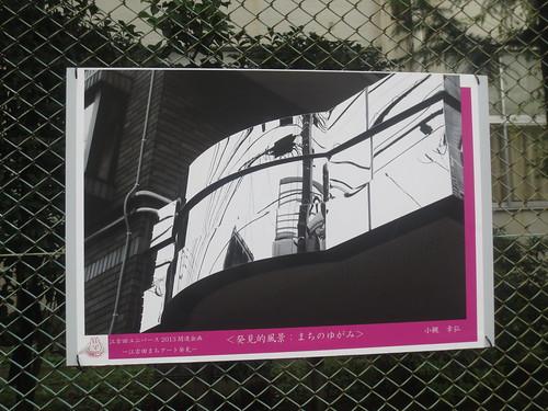 旭丘中学校(江古田)