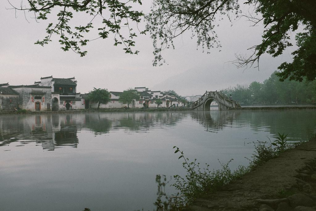 anhui, china-035