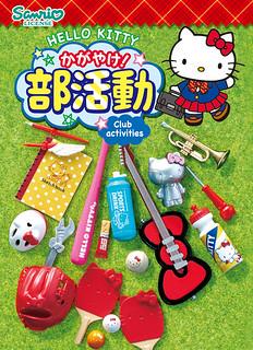 RE-MENT【HELLO KITTY 閃耀社團活動】青春凱蒂貓 食玩作品