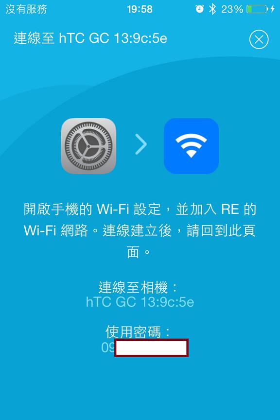 HTC RE (7)