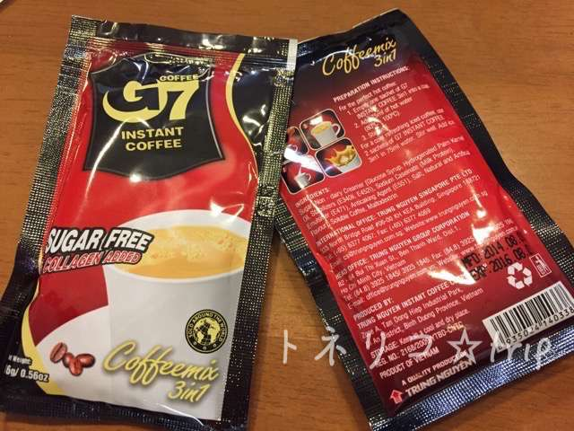 G7 vietnum coffee
