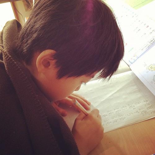 早朝宿題したろう。