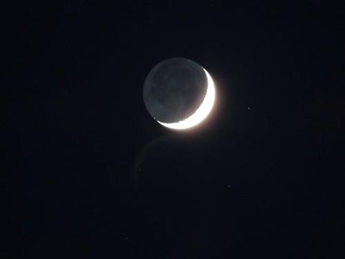 Luna... by meteomike