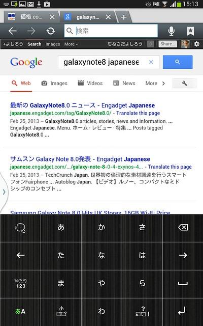 Screenshot_2013-05-27-15-13-40