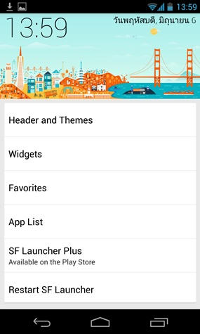 SF Launcher Beta