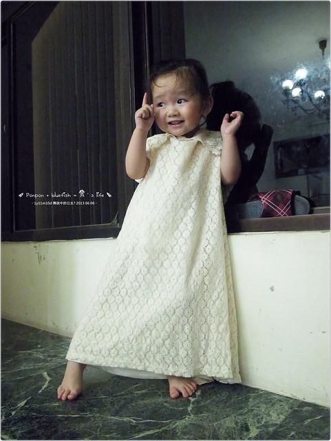 20130606 200035新竹公主