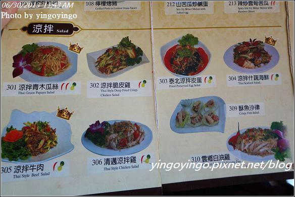 雲林斗六_聖泰旻泰式主題餐聽20130630_DSC04667-2