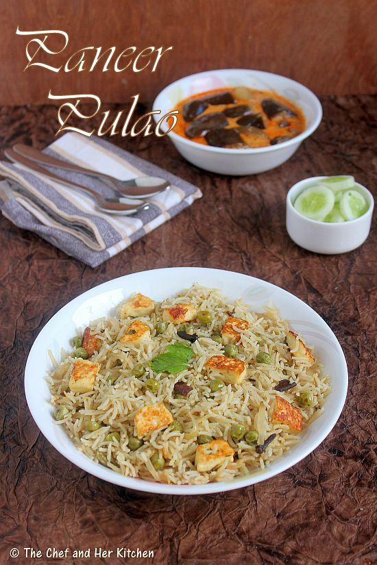 Paneer Pulao | Paneer Recipes