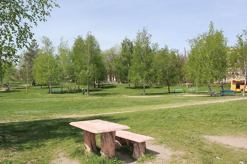 parcul din sat
