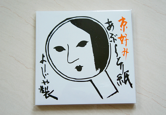 京都戰利品05