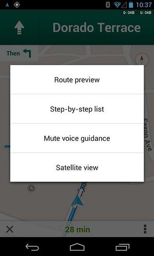 Google Maps 7.0 для Android