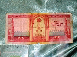 100 sauidi riyals