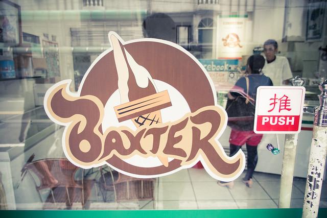[新竹 竹東]–在地的義式冰淇淋–Baxter gelato義式手工冰淇淋
