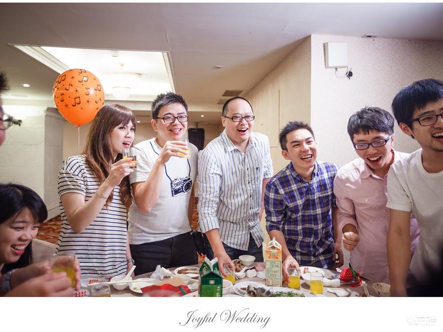 士傑&瑋凌 婚禮記錄_00179