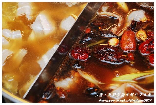 【食記】台南。延齡堂高梁酸白菜火鍋~隱身在巷弄中的美味 ...