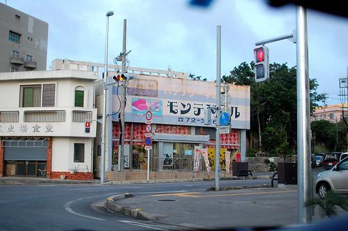 2013okinawa_100