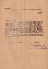 VII/1. Az egykori munkaszolgálatosok kérvénye a deportáltak emléktáblájának felállítására. 1_MNL BKML V.175.b 8102-1947 emléktábla avatás gyászközgyűlés 1947.máj.25