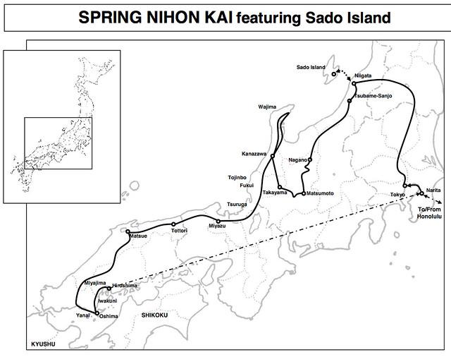 spring nihon kai