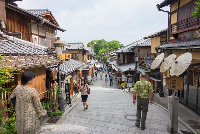 Along a (touristy) Kyoto street