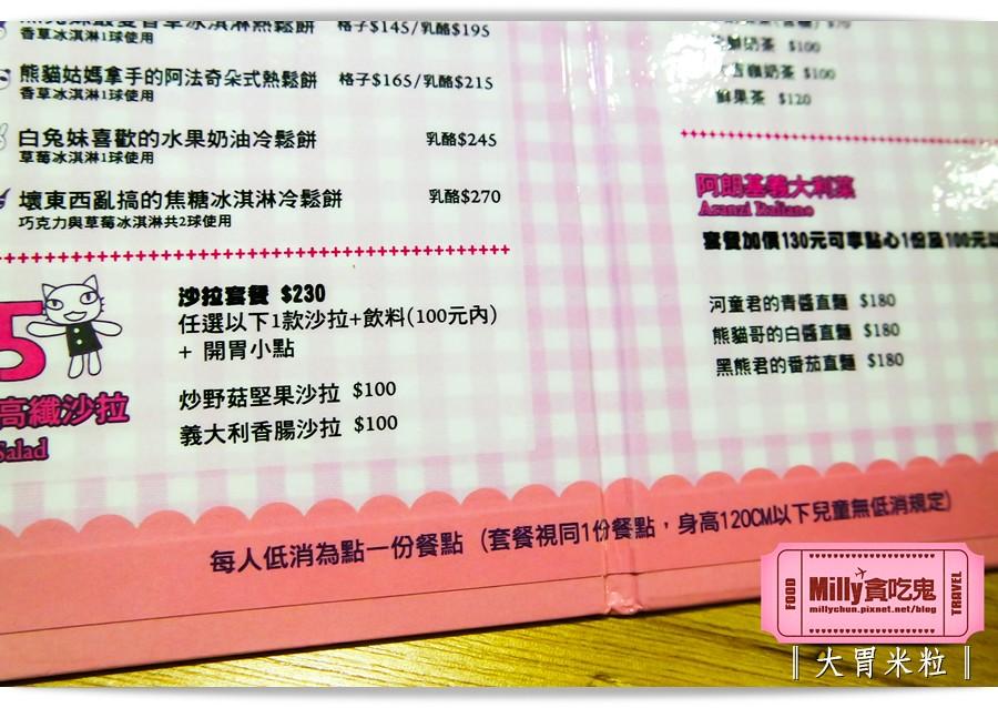 台南阿朗基公寓0018