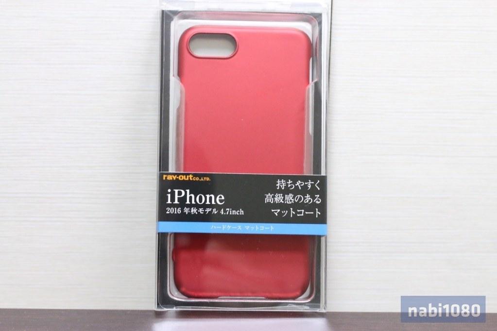 レイアウト iPhone 7ケース06