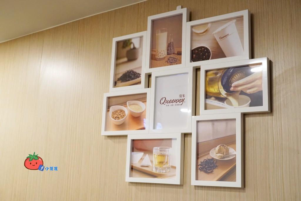 台北車站珍珠奶茶推薦 葵米