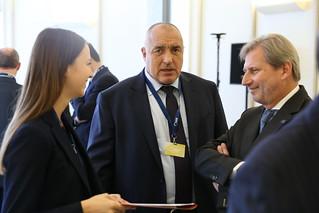 EPP Summit, Maastricht, October 2016