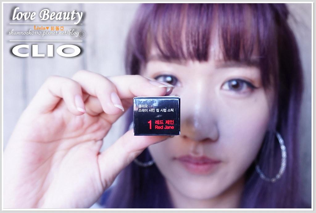CLIO唇膏加唇釉試色-07