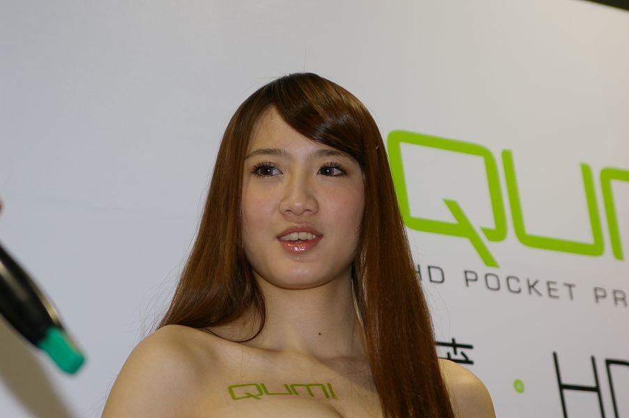 2012春電展