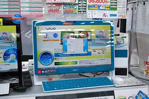 Shinjuku - Yodobashi Camera by jimmyxpark