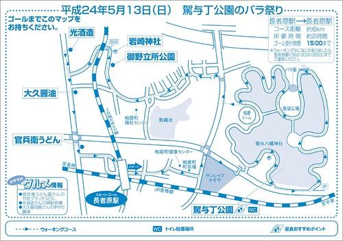 map20120513