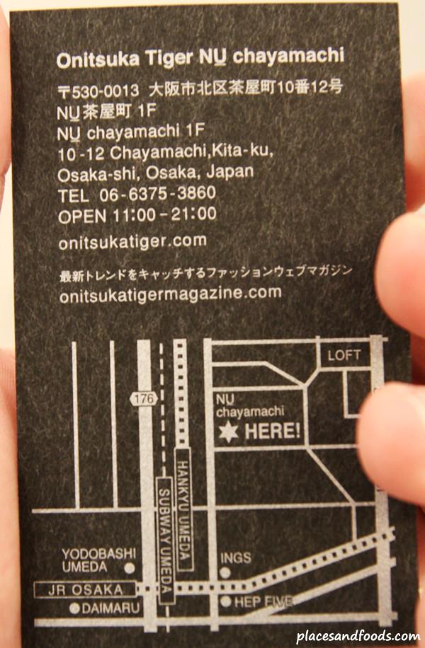 onitsuka tiger osaka shop 10