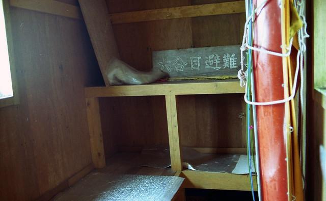 六合目避難小屋內部