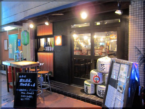 Photo:2013-07-26_T@ka.の食べ飲み歩きメモ(ブログ版)_【浅草】佐渡の酒と肴だっちゃ 佐渡の美味さの凝縮した店。あのだっちゃがこんな素敵な店になってました。-06 By:logtaka