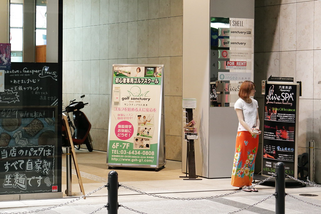 2013 Tokyo all_1000