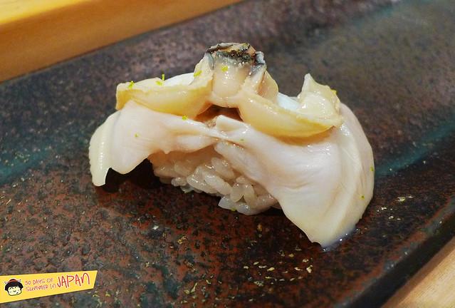 Sushi Sho - Tokyo - Hamaguri clam