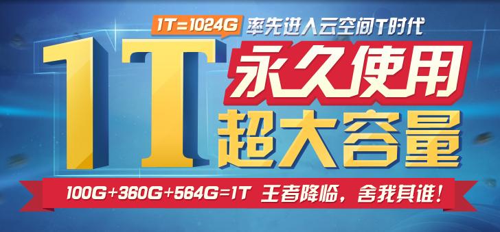 2013-08-22 13 39 15