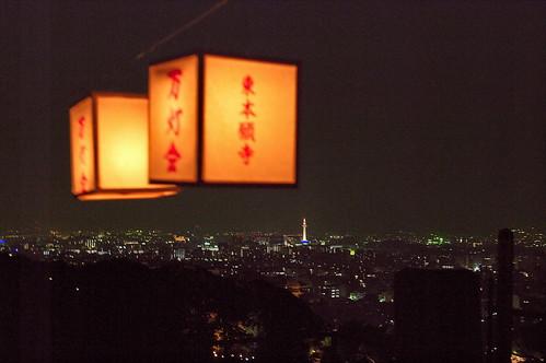 【写真】2013 行事 : 大谷祖廟・東大谷万灯会/2020-11-05/IMGP1333