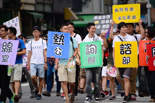 Kaohsiung Pride 2014
