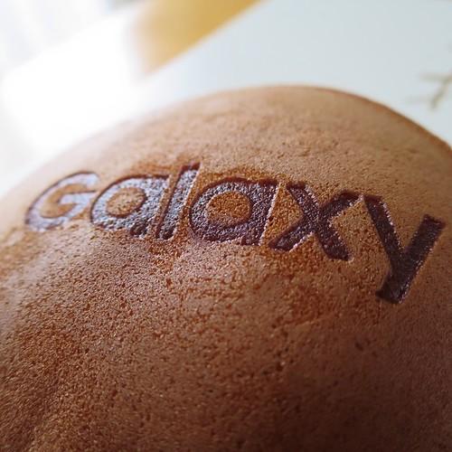 Galaxy どら焼き。賞味期限ギリギリだった。