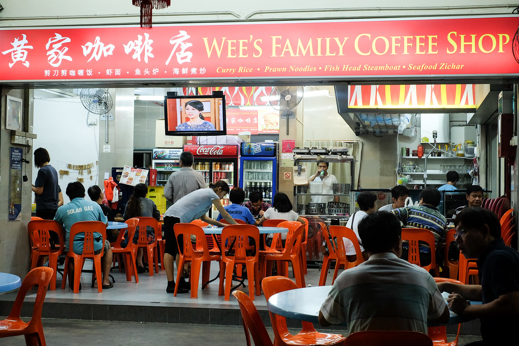 Wee's Family Coffee Shop