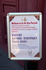Welkom in de He Hua Tempel