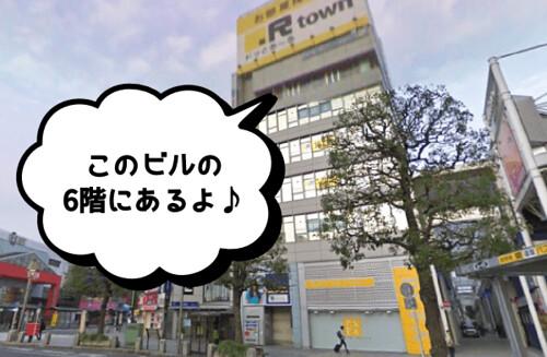 musee31-kichijyoujikitaguchi01