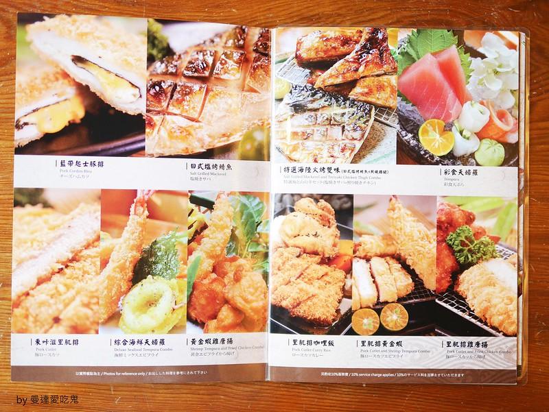 東咔滋日式定食屋 (13)