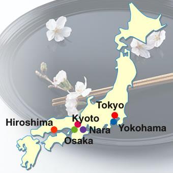 Itinéraire Japon 2012