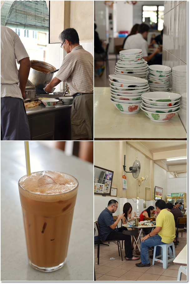 Rooster Bowls, Iced Milk Tea & The Crowd